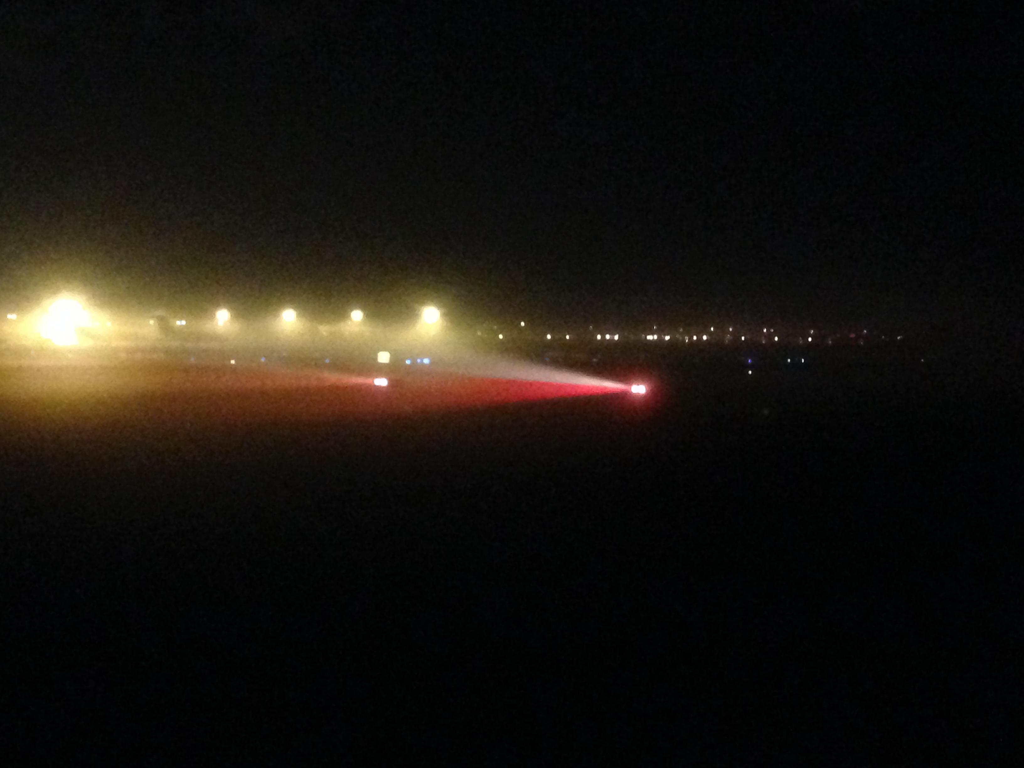 Sugar Land Airport PAPI Lights Runway 17